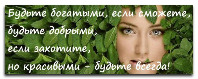 применение эфирных масел для лица